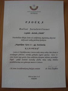 DSC03821